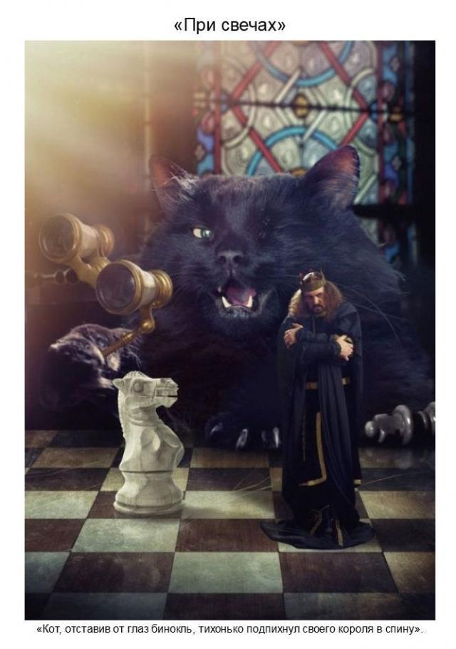 Проект от фотостудии «Ретроателье»: Мастер и Маргарита