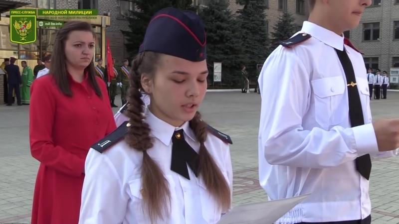 Воспитанники Луганского историко-правового лицея-интерната принесли клятву лицеиста