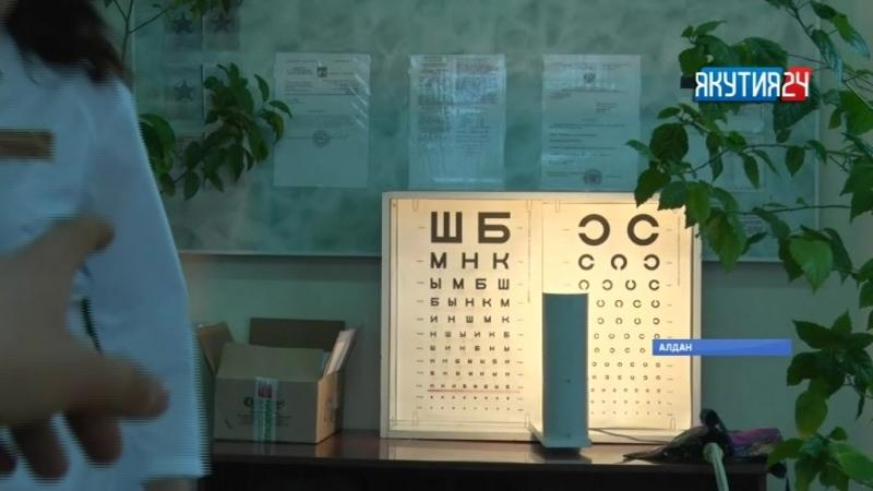 Более 100 юношей Алданского района пройдут призывную комиссию