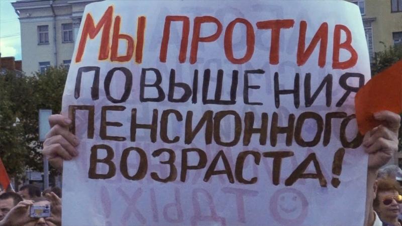 Митинг 2 сентября. Санкт-Петербург.