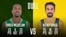 Единая баскетбольная лига (матчи 11-19 гг.) • Duel McCollum vs Shved