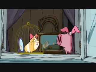 Поросёнок. Фильм 4-й - «Морская свинка»