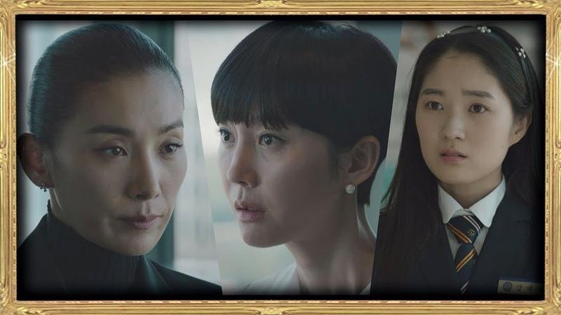 [주의] 염정아(Yum Jung-ah)에게 예서의 짝사랑 사실을 알리는 김서형(Kim Seo-hyung) SKY 캐슬(skycastle) 6회