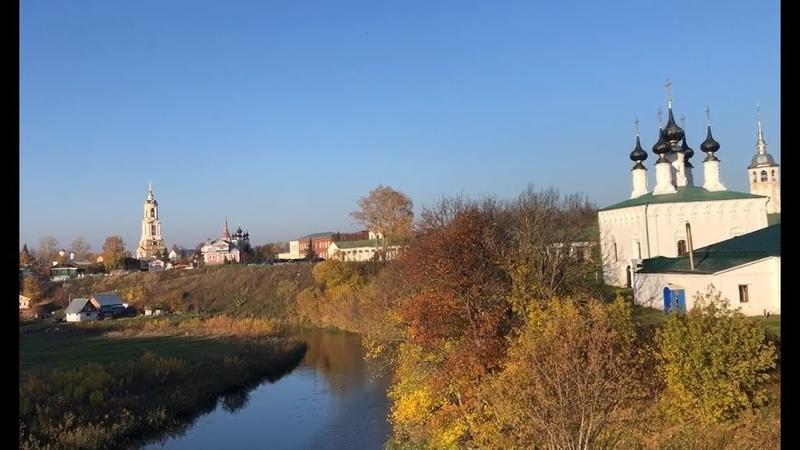 г. Суздаль, вид со Старого оборонительного вала у реки Каменки