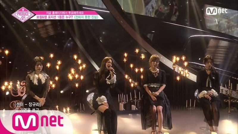 [ENG sub] PRODUCE48 [단독7회] ′두 번의 실수는 없다′ 내 마음 알조ㅣ방탄소년단 ♬전하지