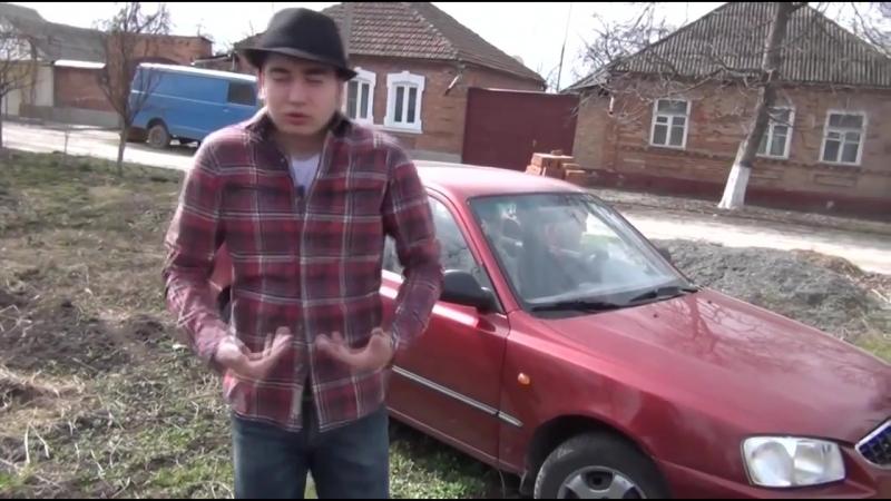 [Перезалифф TV] Hyundai Accent - Анти Тест Драйв (Жорик Ревазов)