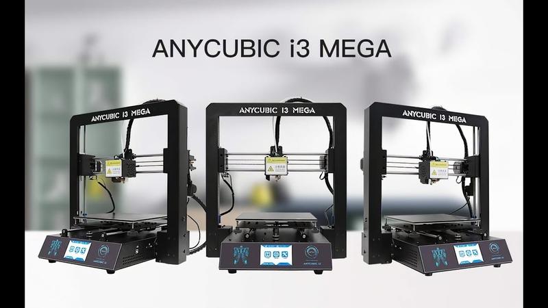 3D-принтер Anycubic i3 Mega всегда в хозяйстве пригодится