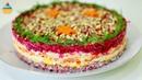 Ну, оОчень вкусный САЛАТ ГЕНЕРАЛ / рецепт слоеного салата для Нового Года 2019!