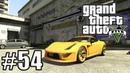 Прохождение Grand Theft Auto V GTA 5 Часть 54 Нахожу 4 беглеца доставляю Моду Сойти с катушек