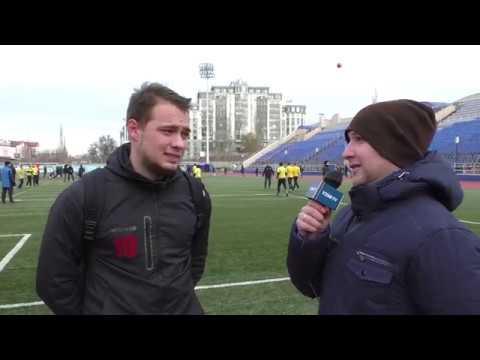 ТТЛФ. 17.11.2018. Флеш-интервью Алексея Клепикова, «Рубин»