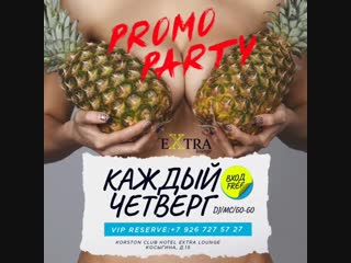 promo party