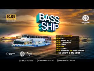 Timeofnight: bass ship boat party