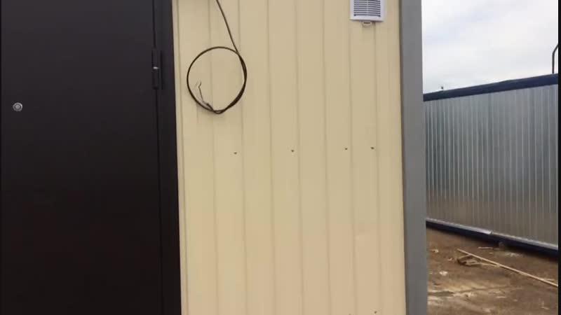 Блок контейнер БК 1 под лабораторию