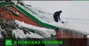 Дворы Сертолова не могут расчистить от снежных завалов