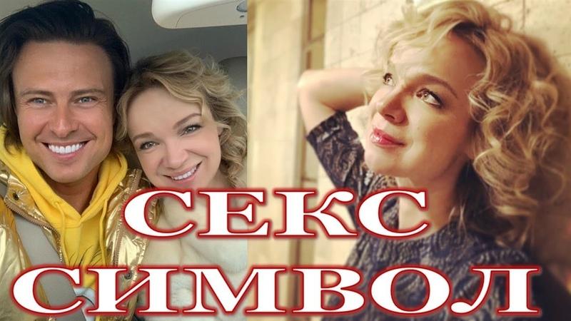 Прелестницу Цымбалюк Романовскую провозгласили новым cekc символом!