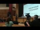 публичные слушания, против полигона тбо