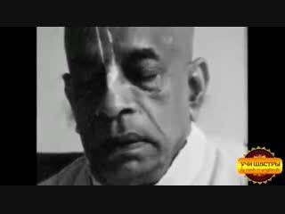 Шрила Прабхупада, хорошее видео для медитации!!!