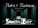 Stein's Gate: Distant Vallhalla с Хаппой