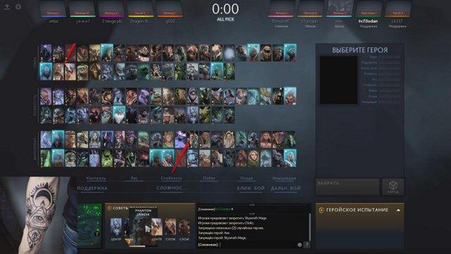 Rostovskiy Tournament: Team NEVADA VS FLEX BY BOGDAN