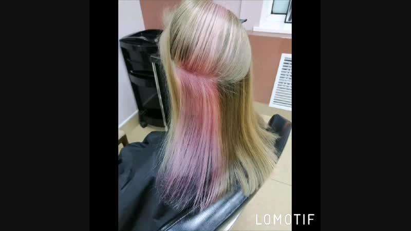 Тонирование предварительно рассветленной пряди Blond Me T - LILAC T-STRAWBERRY
