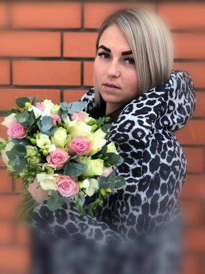 Маринка Мартьянова
