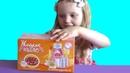 Жидкое мыло. Детский набор для мыловарения. Мыло своими руками в домашних условиях набор.