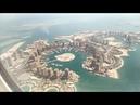 Doha Доха Qatar Катар (Stunning Aerial view) #Qatar #Катар #Doha #Доха #Katar #SV_World