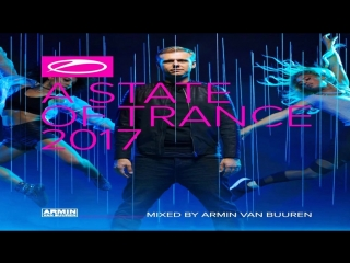 Super8  Tab - Cosmo (Extended Mix) ASOT 2017 Compilation
