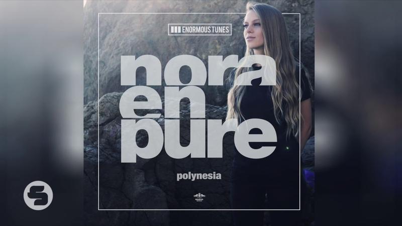 Nora En Pure - Harvesting