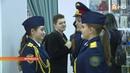 29 воспитанников лицея № 2 приняли присягу HD720
