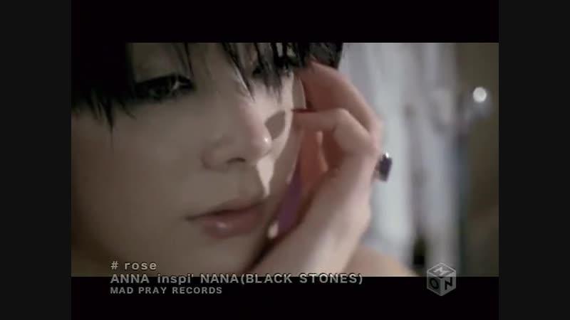 ANNA TSUCHIYA inspi NANA (BLACK STONES) - Rose.480