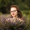 Nadezhda Kharinova