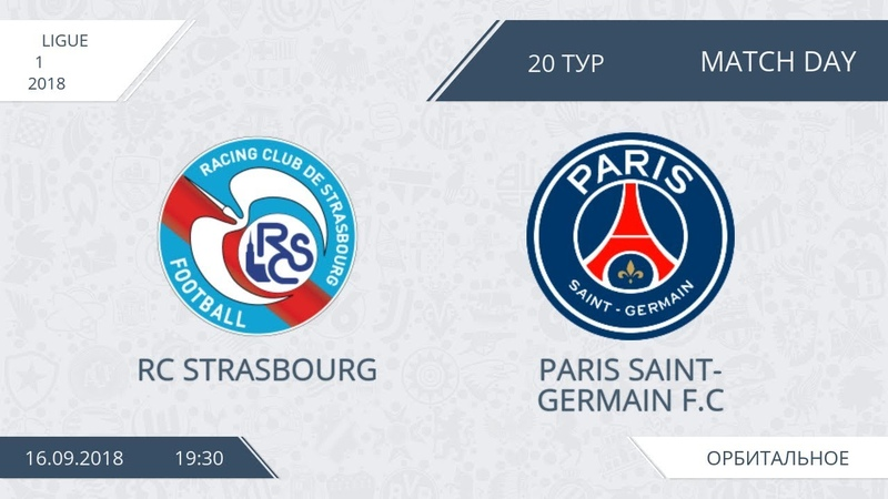 RC Strasbourg 6:2 Paris Saint-Germain F.C, 20 тур (Фр)