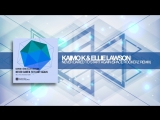 Kaimo K Ellie Lawson - Never Dared To Start Again (Space RockerZ Remix) Amsterdam Trance