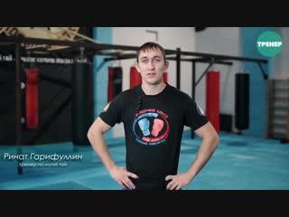 Тренировка со своим весом - для всех бойцов