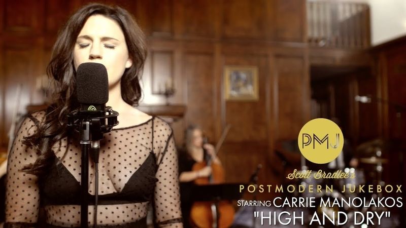 High Dry - Radiohead (Orchestral Cover) ft. Carrie Manolakos