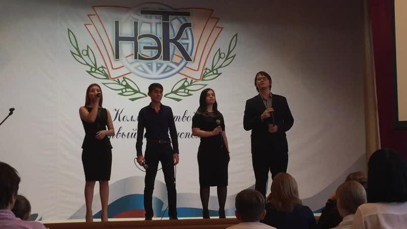 Фестиваль национальных культур 2018 15.11.2018г.