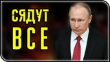Владимир Путин предложил Госдуме РФ сажать воров в законе за создание ОПГ