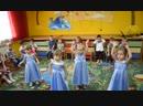 Средняя группа праздник Осени Танец Капельки
