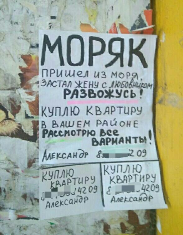 836rysu9hK4 - Старый и смешной баян