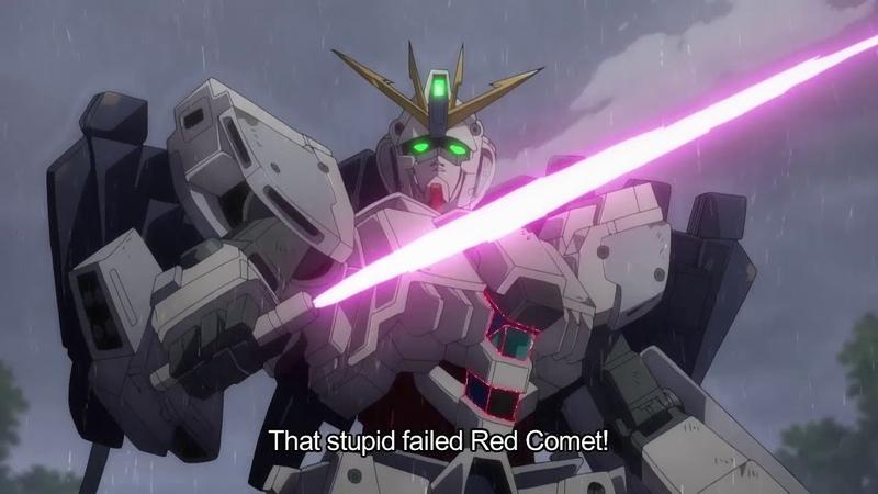 Мобильный воин Гандам: Нарратив 2018 Трейлер ТН/ Mobile Suit Gundam NT Narrative Long Trailer