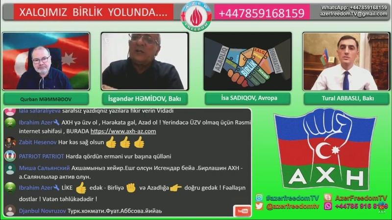 23.02.2019 (2-ci hisse) İsgəndər Həmidov, İsa Sadıqov və Tural Abbaslı.