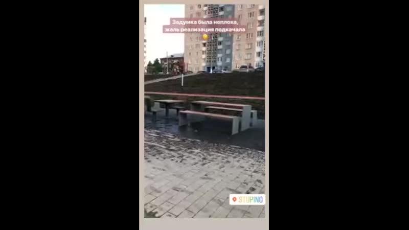 Велодорожки, Ступино