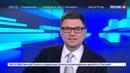 Новости на Россия 24 • Обновленные Лужники и парк Зарядье выдвинуты на соискание международной архитектурной премии