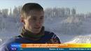 Под Петербургом спортсмены готовятся к самой захватывающей гонке на ледяном треке