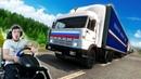 КАМАЗ НЕ ВЫТЯНУЛ В ПОДЪЕМ - СИМУЛЯТОР ДАЛЬНОБОЙЩИКА EURO TRUCK SIMULATOR 2 РУЛЬ