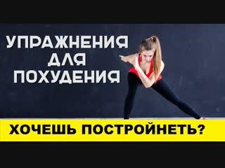 Комплекс упражнений с эспандером «петля» для девушек