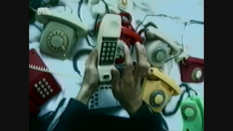Ди Джей Грув - Ноктюрн III (РТР, 1998)