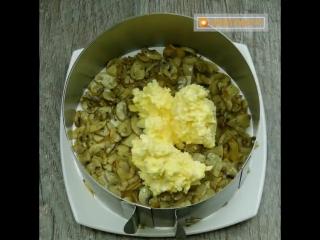 Слоённый салат