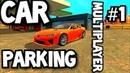 ЛУЧШИЙ РЕАЛИСТИЧНЫЙ СИМУЛЯТОР ВОЖДЕНИЯ НА АНДРОИД Car Parking Multiplayer for Android 1